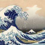 History of Tokyo Sushi