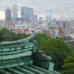Things To Do In Nagoya For Family