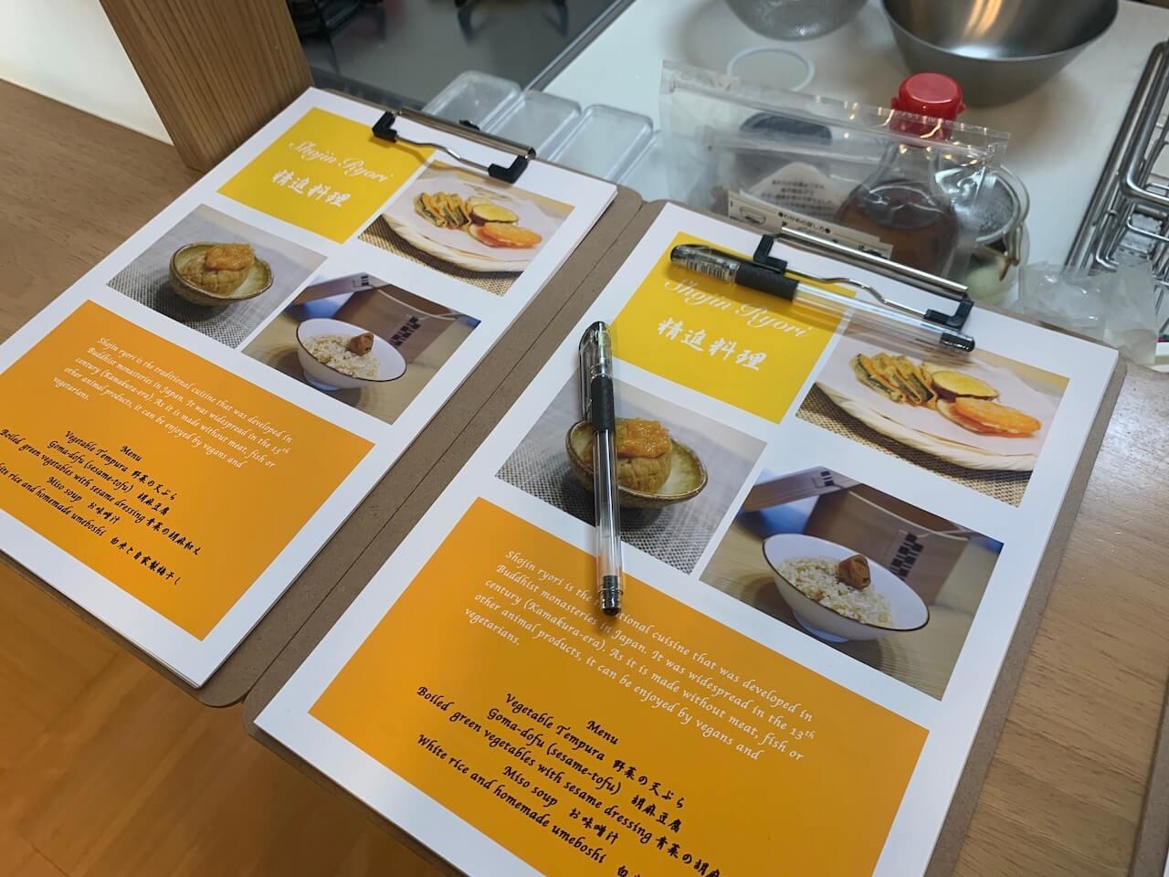 shojin ryori cooking class