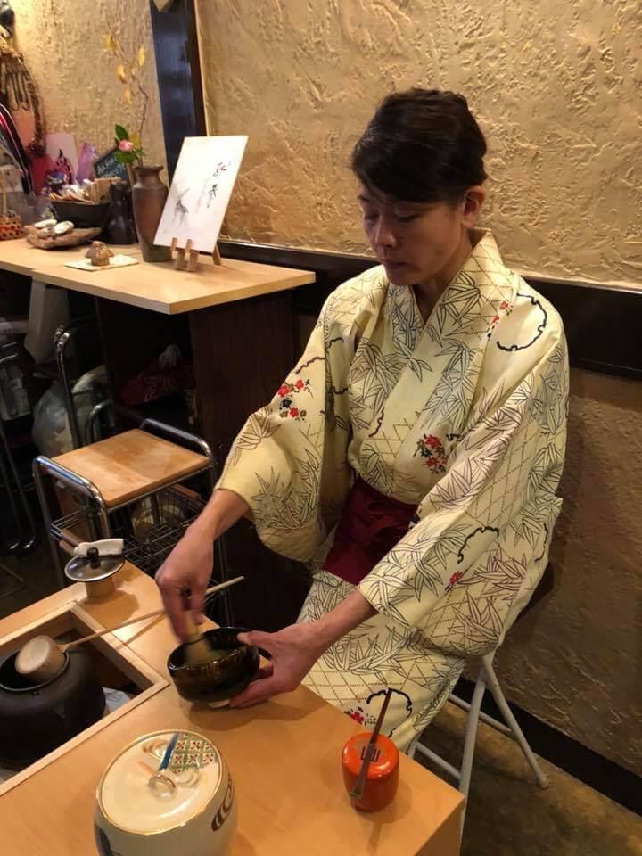 osaka tea ceremony experience