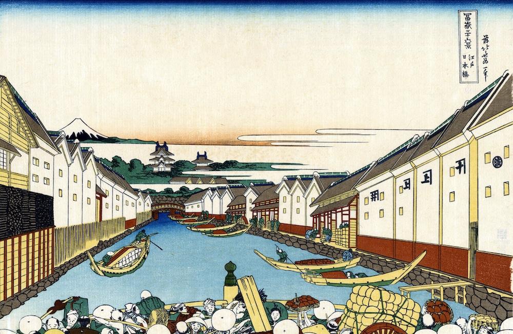 sushi-history