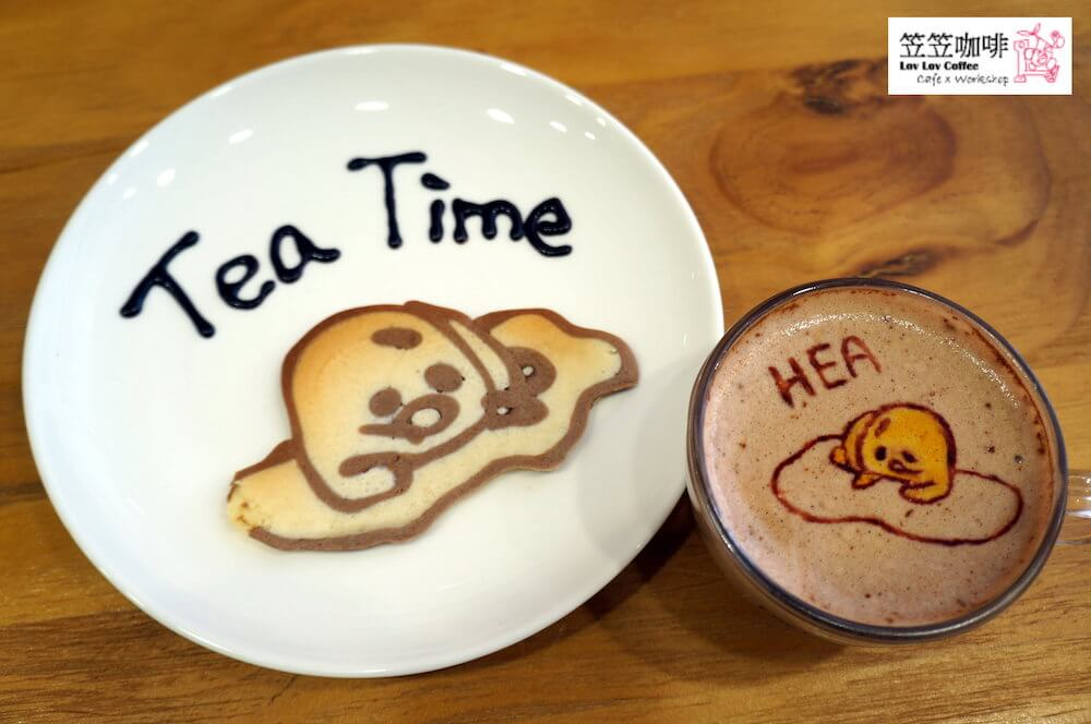 Cafe Meal with Cartoon Coffee & Pancake