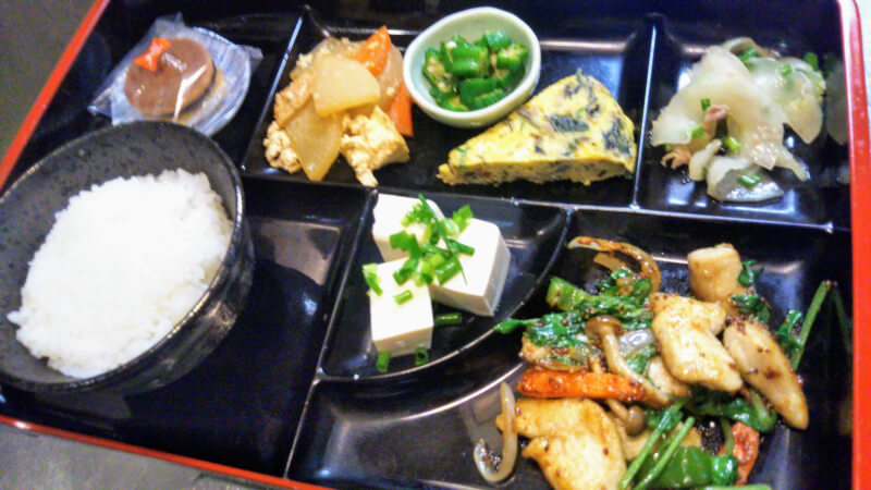 Japanese style meal plate