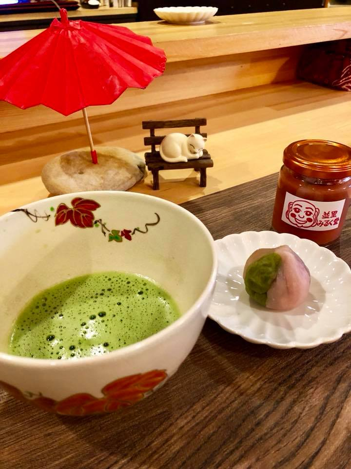Tea ceremony experience Matcha with Wagashi