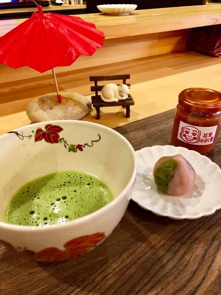Tea ceremony experience Matcha with Wagashi