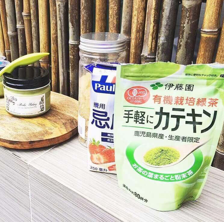 Low sugar organic green tea paste in HK