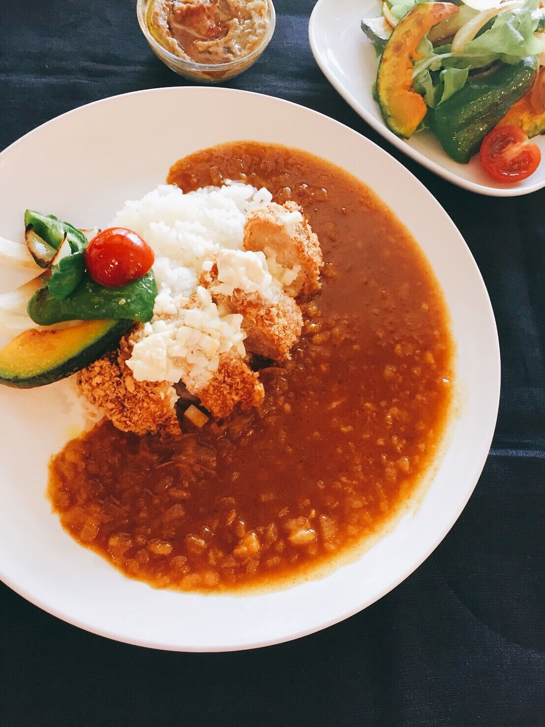 Japanese Vegan Cutlet Curry