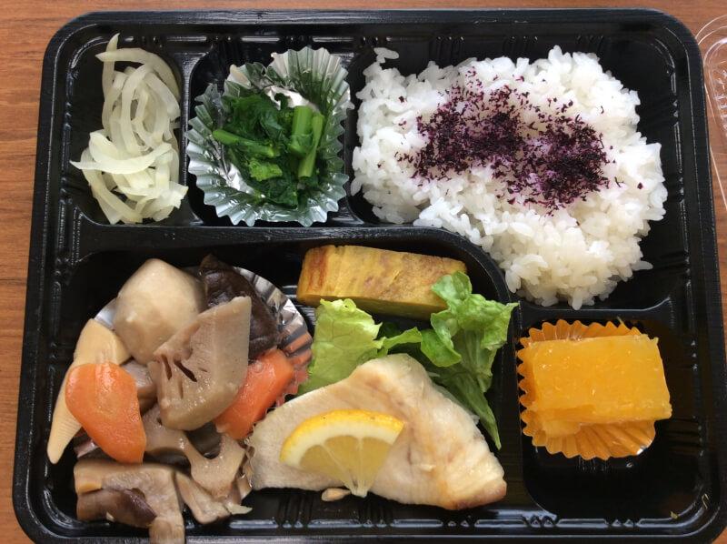 Japanese bento