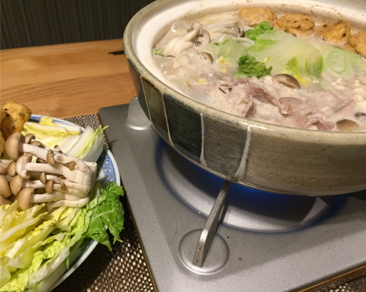 Experience Japanese Hot Pot
