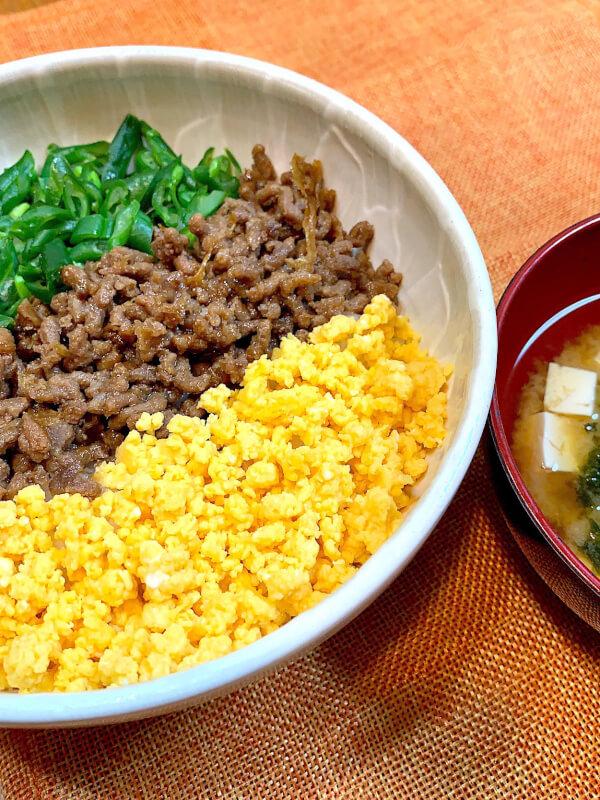 Sanshoku-don