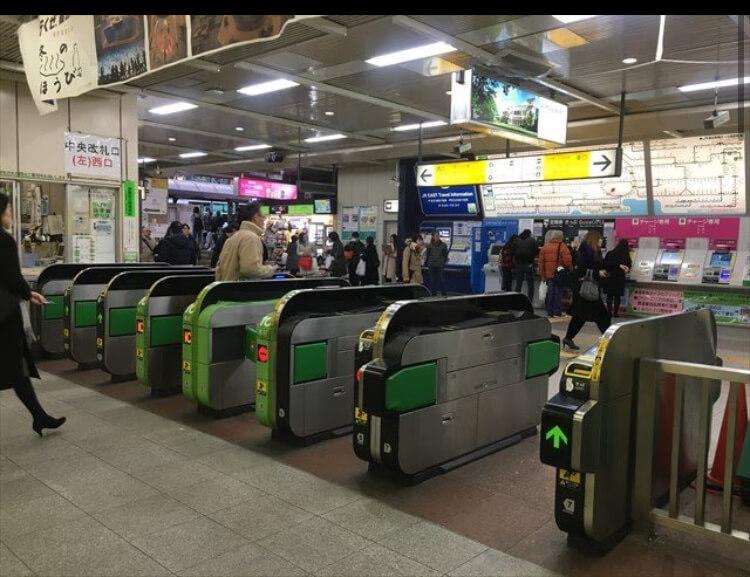Meet at Meguro station