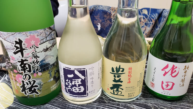 Sake tasting with Otsumami, Appetizers   ***This is not a cooking class***