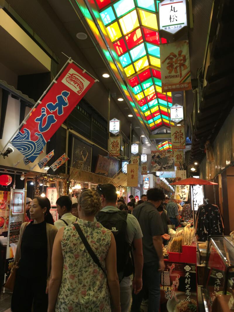 Nishiki market tour & homestyle cooking