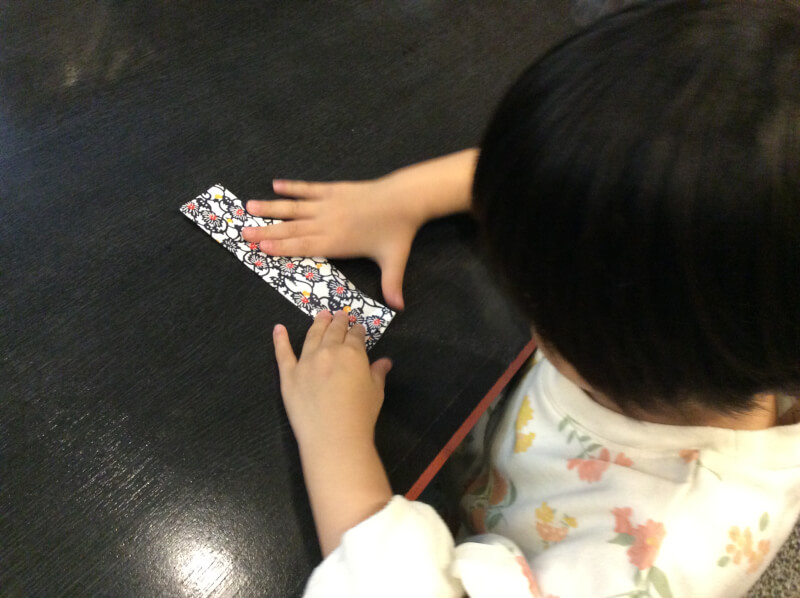 Let's make origami
