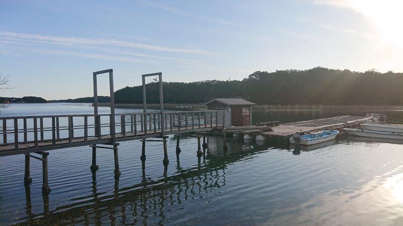 Across the pier!