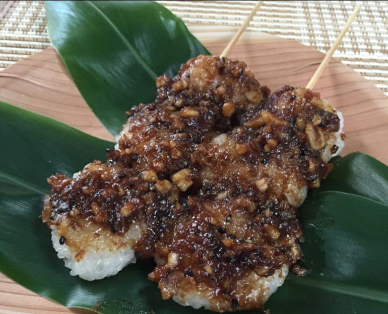 Gohei rice cake with walnut miso