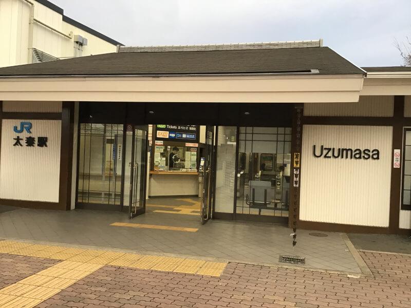 Meet at Uzumasa Station