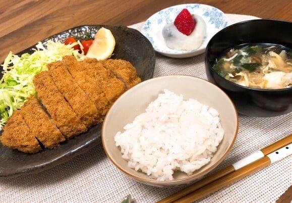 Let's eat together!!