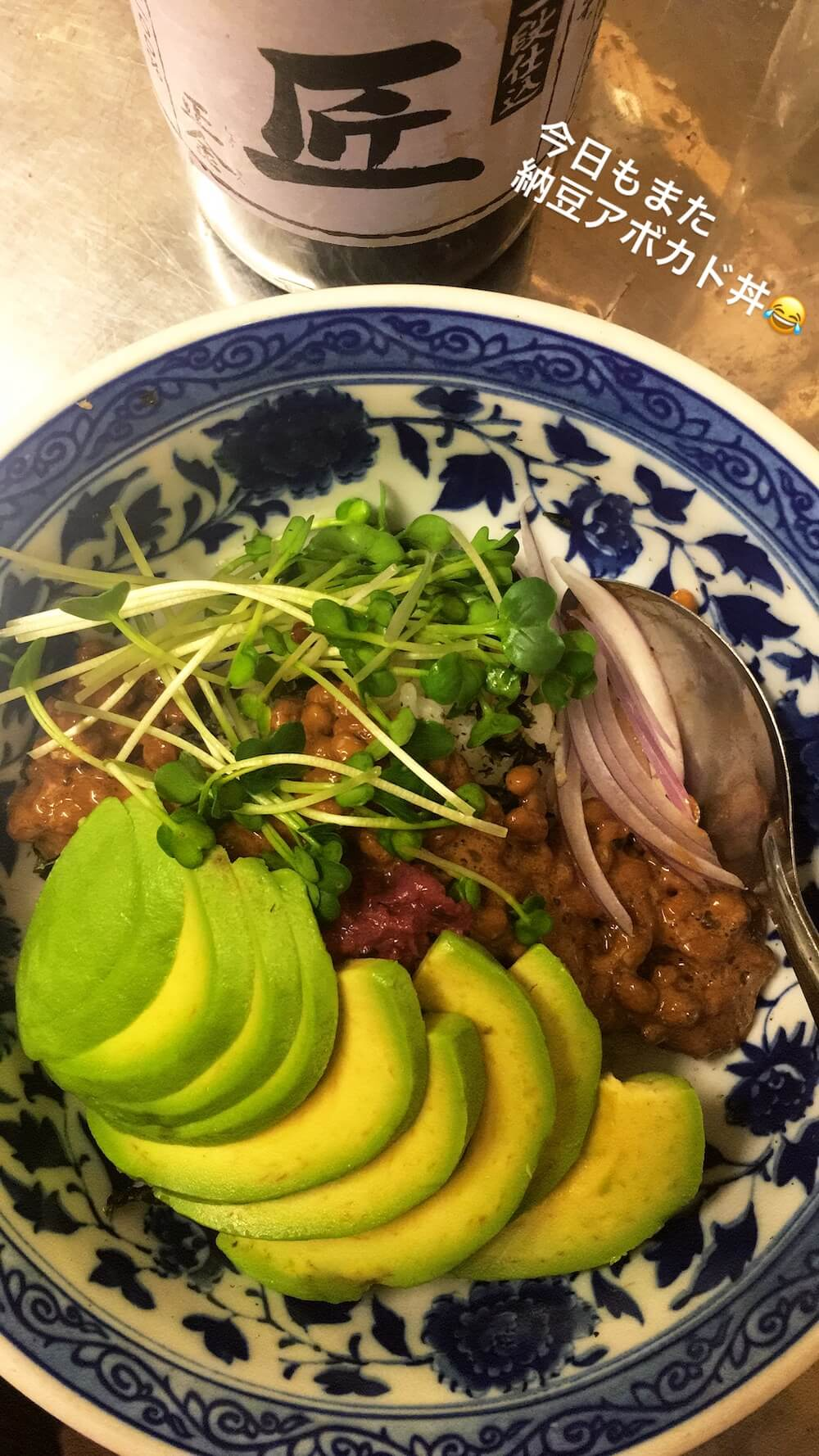 Avocado Natto Don, Japanese herb tea(non caffeine), miso soup