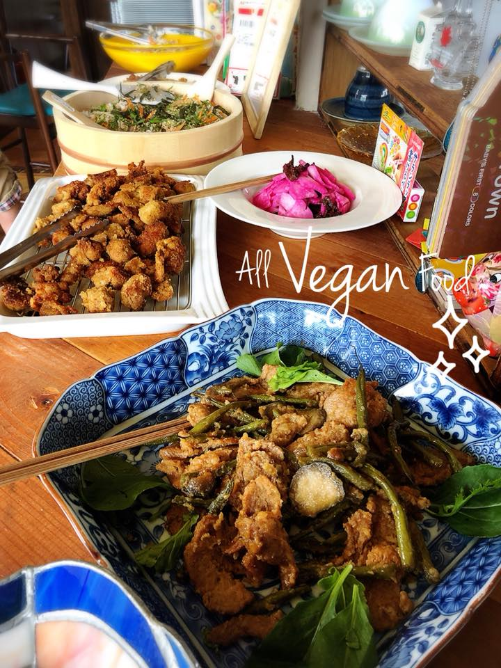 oriental shojin vegan food,Happy veganfood
