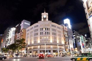 Ginza 9 cooking classes