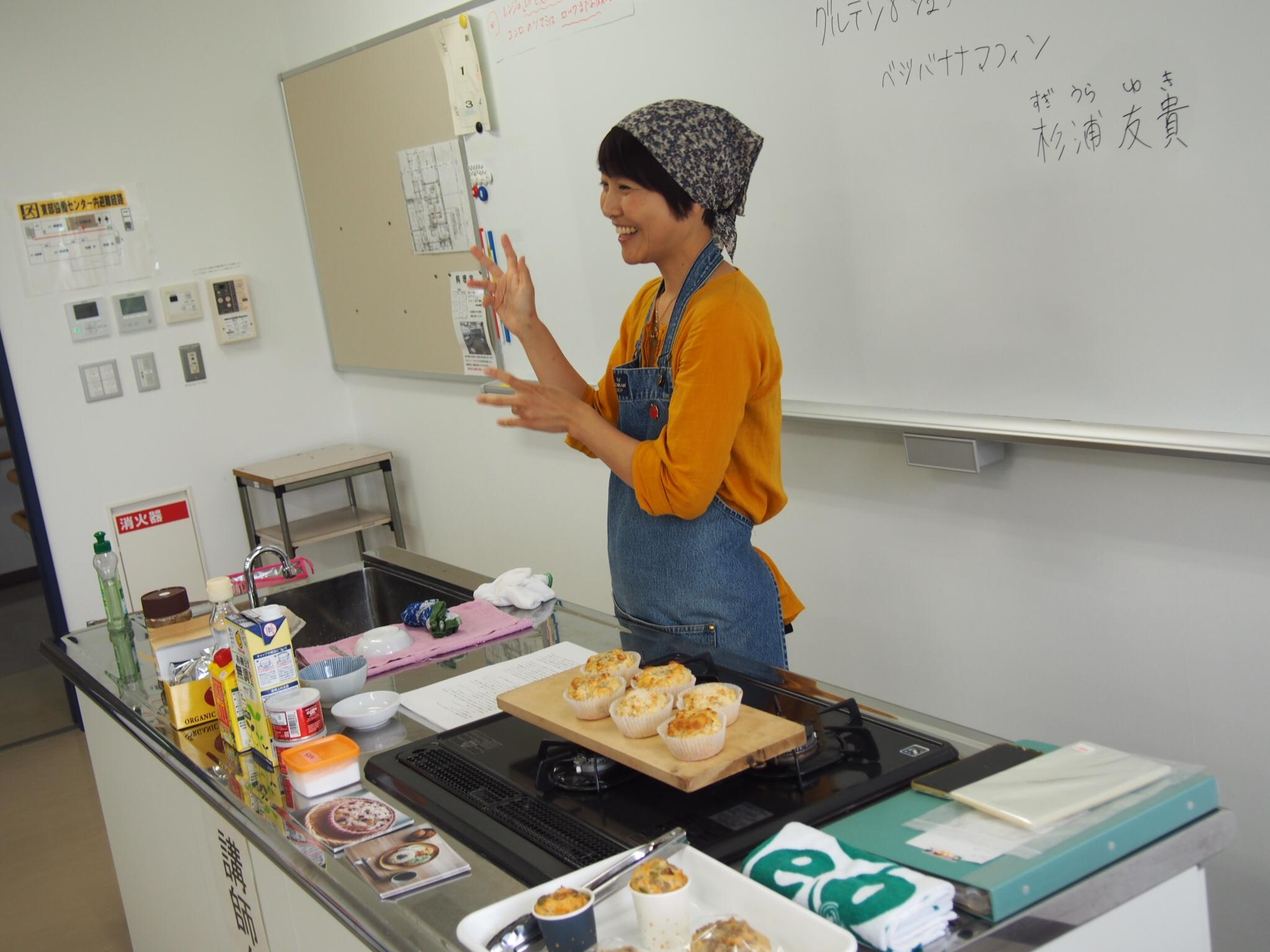 cooking-class-host-yuki
