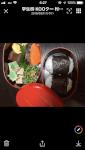 host-Chisato