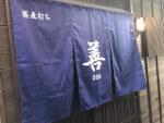 host-Hiroaki
