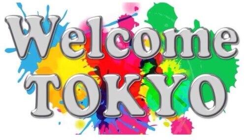 host-Tokyo