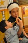 host-Atsuhiko