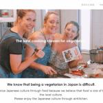 ベジタリアン向け新サービス「airKitchen for Vegetarian」を開始