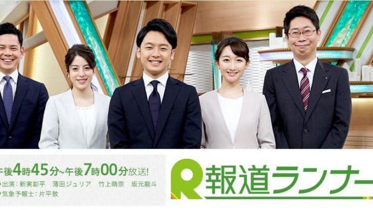 5月29日(水)放送!関西テレビの夕方のニュース番組「報道ランナー」にて、airKitchenが紹介されます!