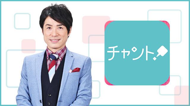 10/8(火)にCBCテレビ夕方のニュース番組『チャント!』にて、airKitchenが紹介されます!