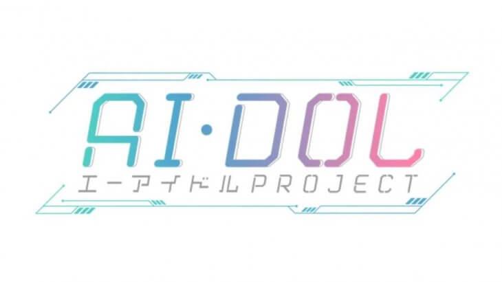 11/25(月)にテレビ東京のバラエティ番組『AI・DOL PROJECT』にて、airKitchenが紹介されます!