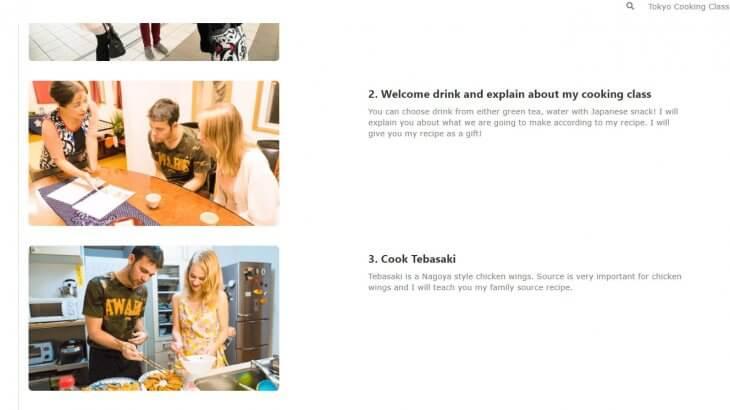 「料理体験の流れ」を追加する手順についてのご説明